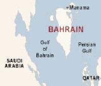 AZKAN Bahrein